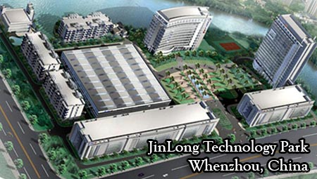 Photo of Jinlong Machinery's Whenzou , China vibration motor factory
