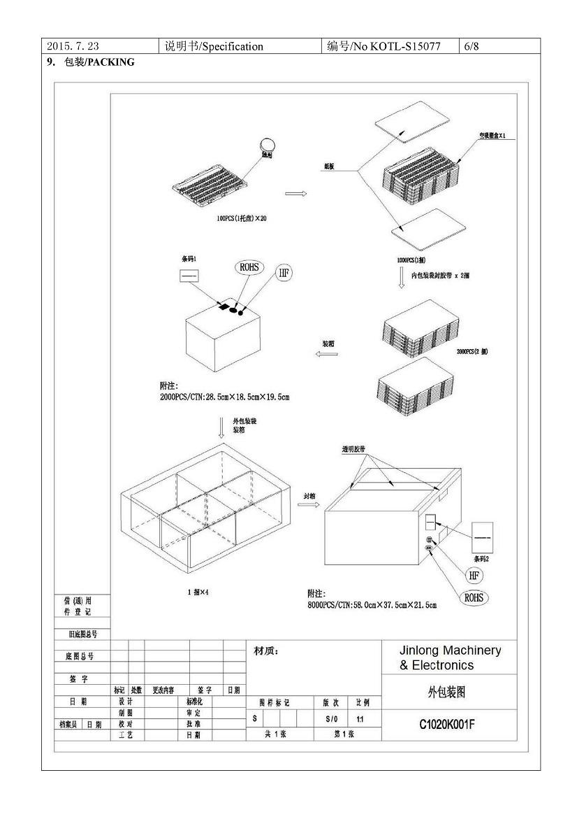 C1030Q001F Spring Contact Flat Pancake Vibration Motor 06