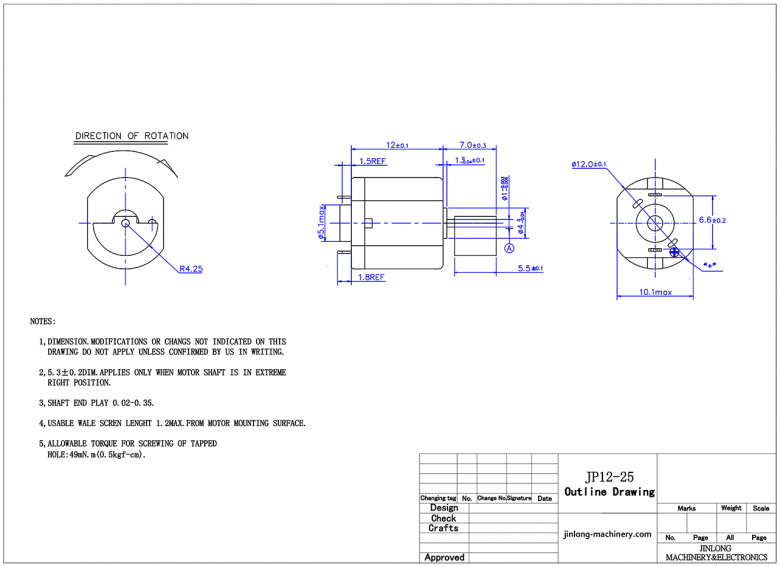 JP12-25F190 Cylindrical Vibration Motor mechanical drawing