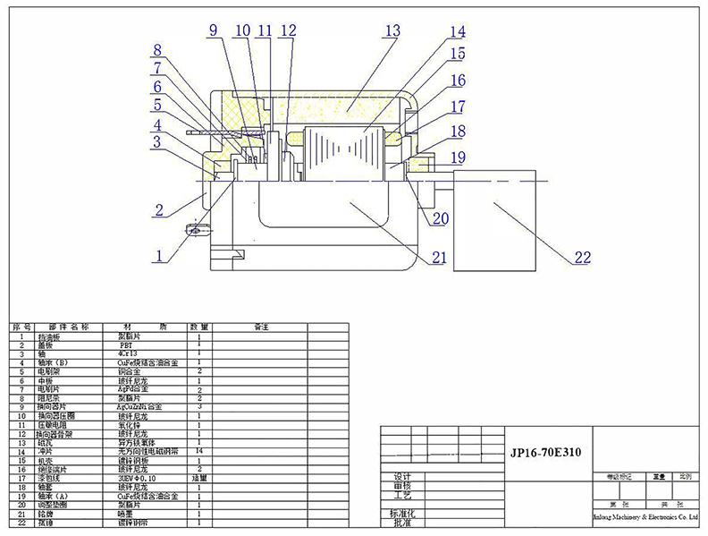 JP16-70E310 Cylindrical Vibration Motor 12