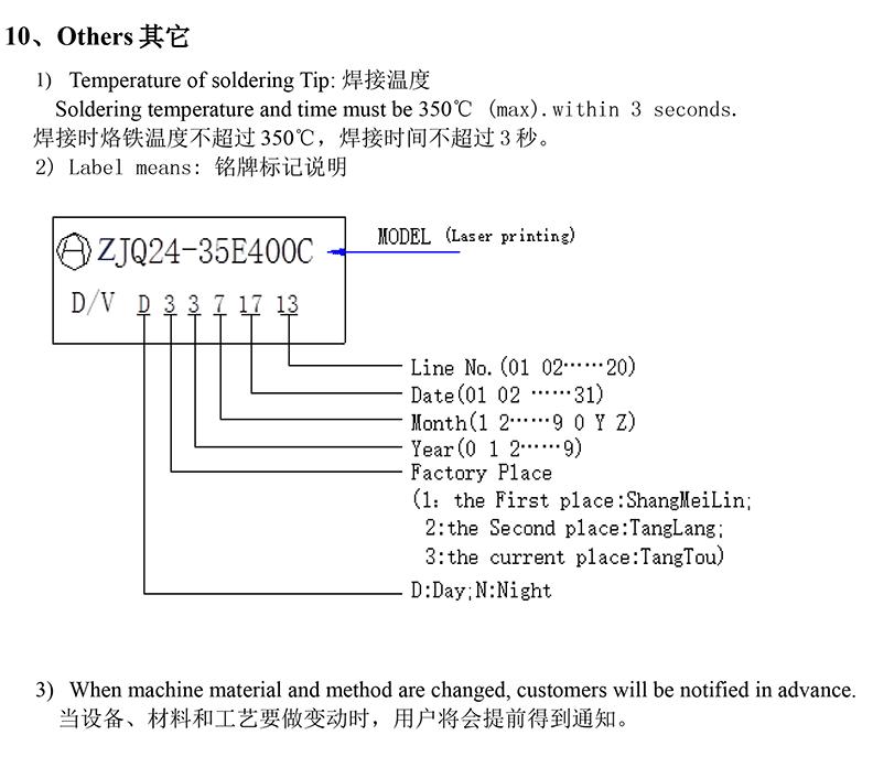 JQ24-35E400C Cylindrical Vibration Motor 07