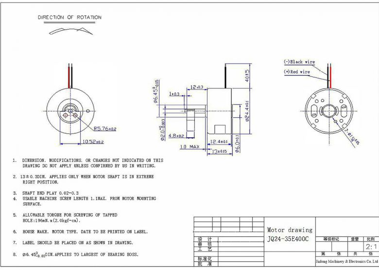JQ24-35E400C Cylindrical Vibration Motor mechanical drawing