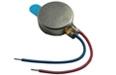 Photo of Jinlong Machinery coin vibrator motor, Brushless DC Coin Vibration Motors