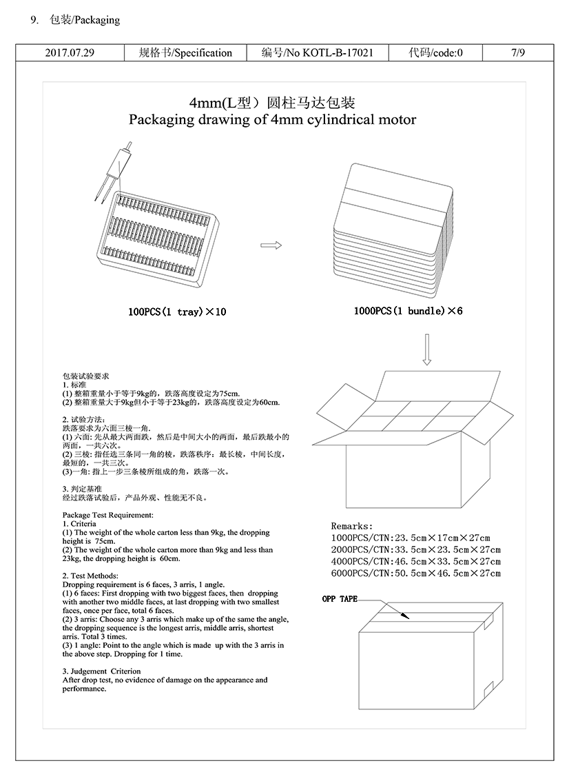 Q4SL2AQ210005 DC Micro Motor – Coreless with Brushes 07