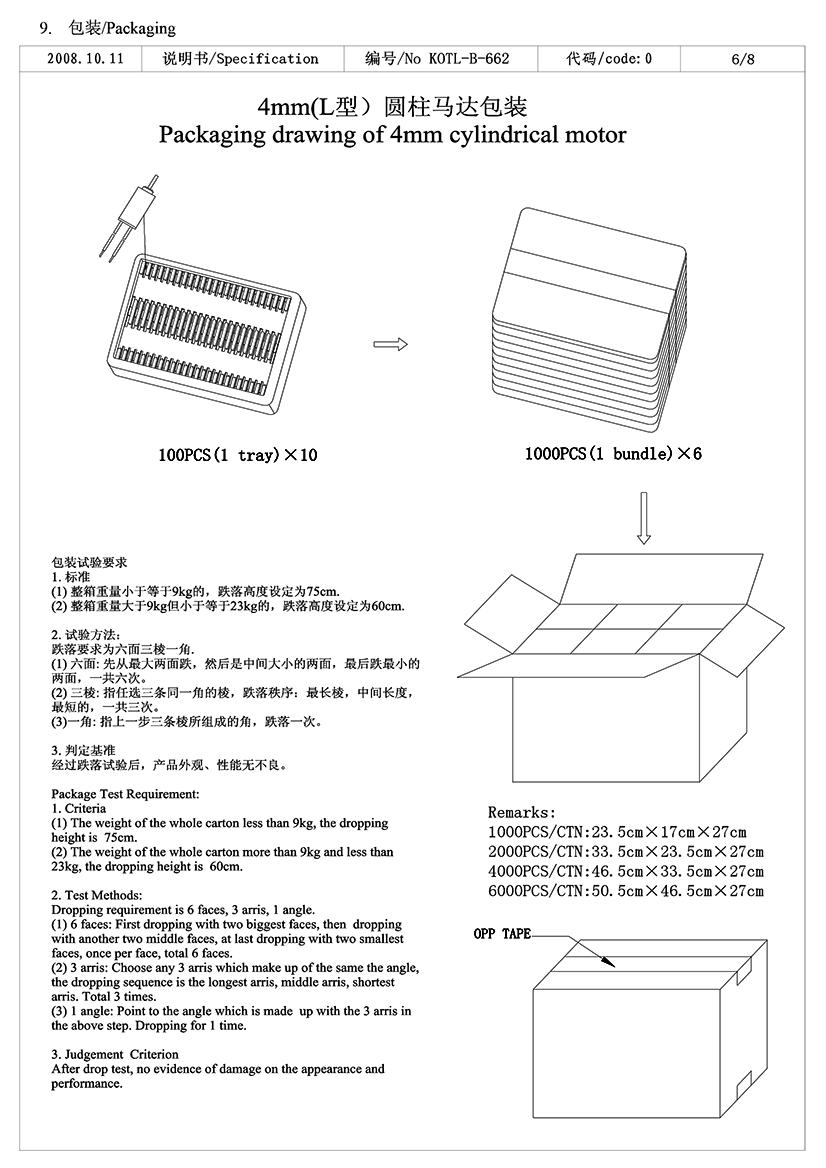 Q4TL2BQ380001 DC Micro Motor – Coreless with Brushes 07