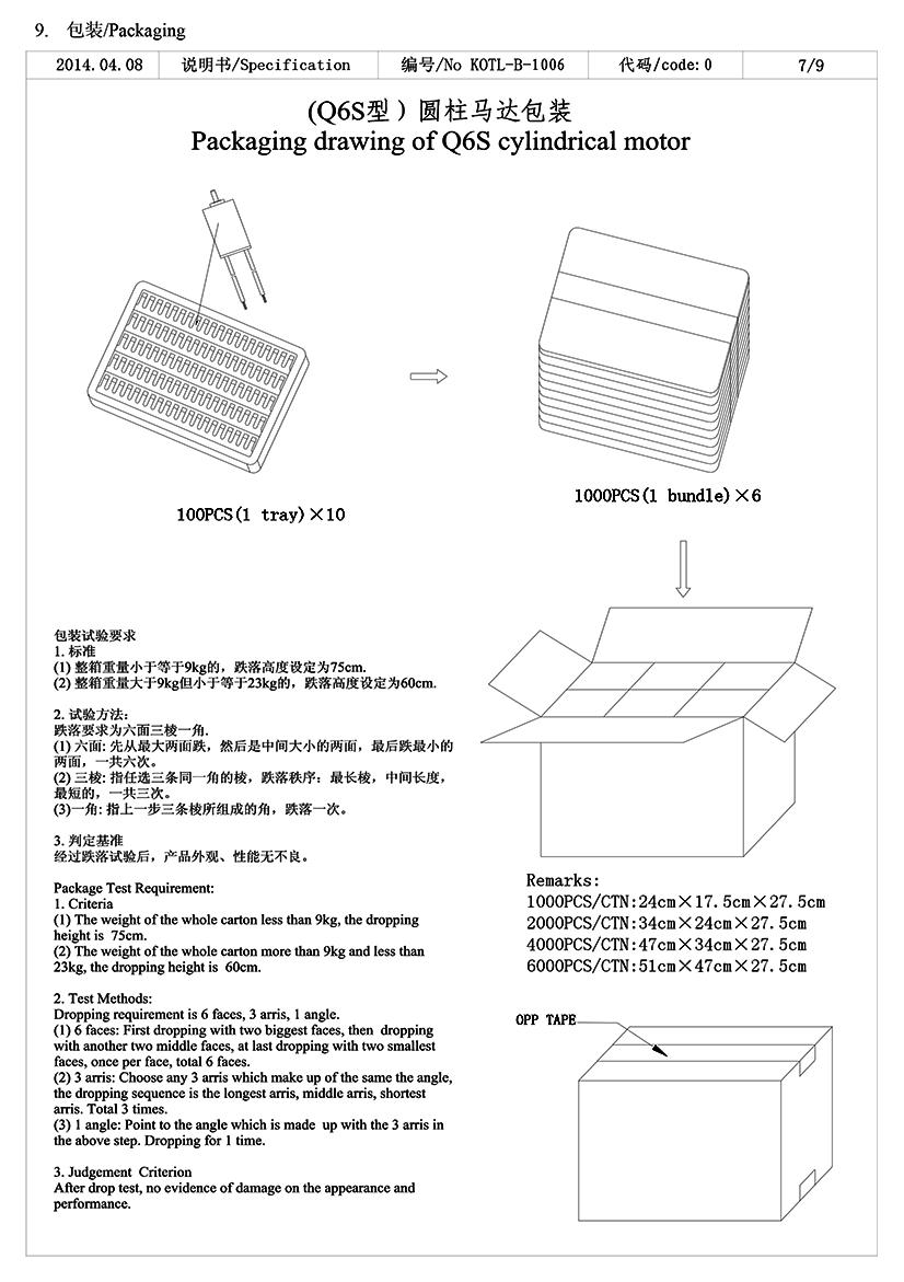 Q6SL2BQ180002 DC Micro Motor – Coreless with Brushes 07