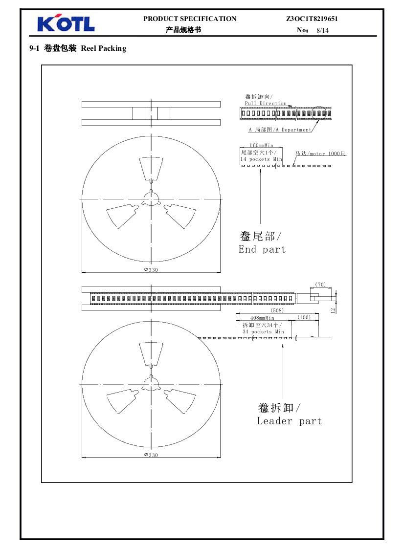 Z30C1T8219651 SMD Reflow - Surface Mount Vibration Motor 06
