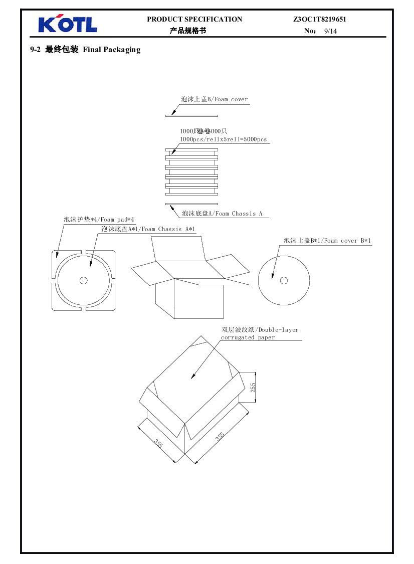 Z30C1T8219651 SMD Reflow - Surface Mount Vibration Motor 07