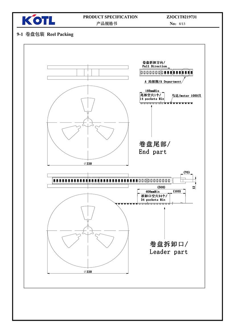 Z30C1T8219731 SMD Haptic Feedback ERM Vibration Motor 06