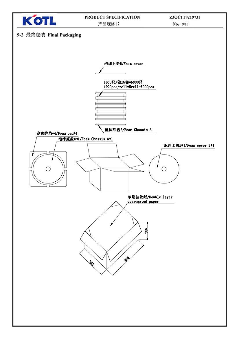 Z30C1T8219731 SMD Haptic Feedback ERM Vibration Motor 07