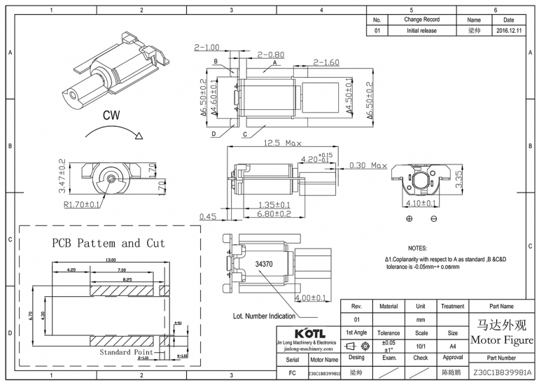 Z30C1B839981A PCB Mid-Mount Vibration Motor - SMD Reflow mechanical drawing