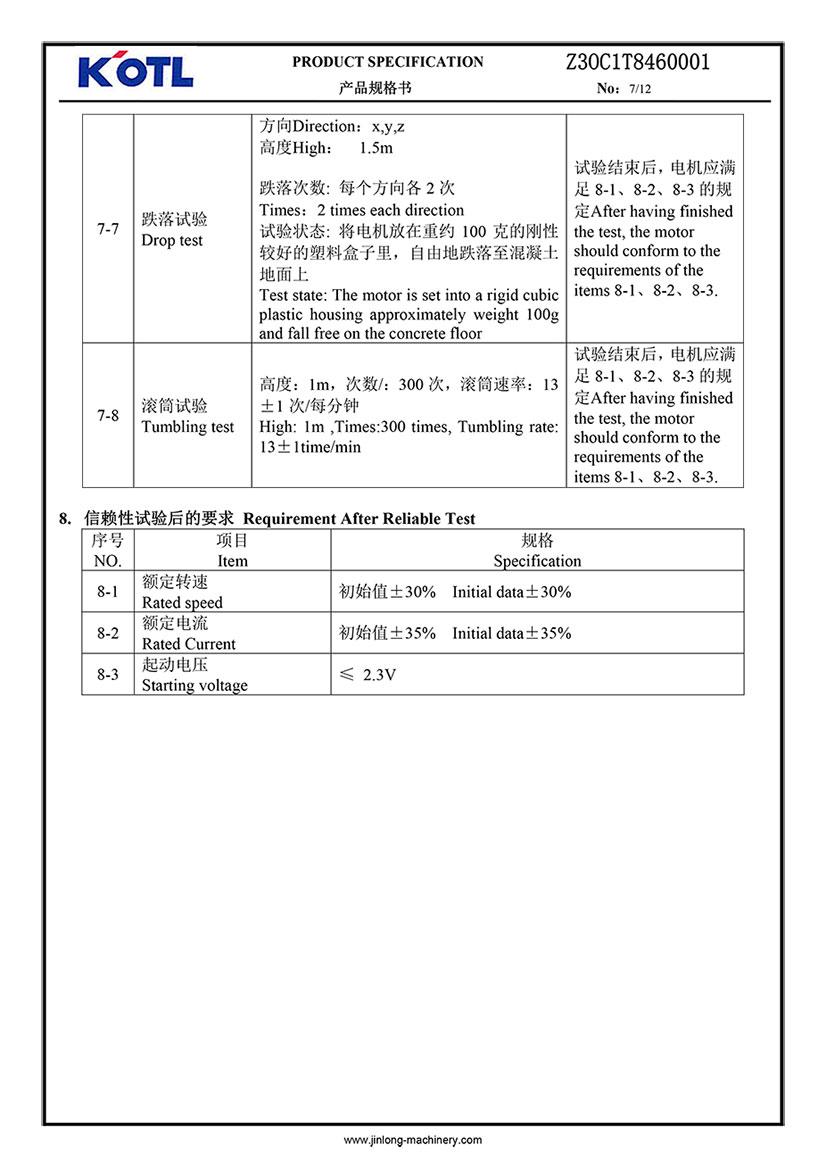 Z30C1T8460001 SMD Haptic Feedback ERM Vibration Motor 07