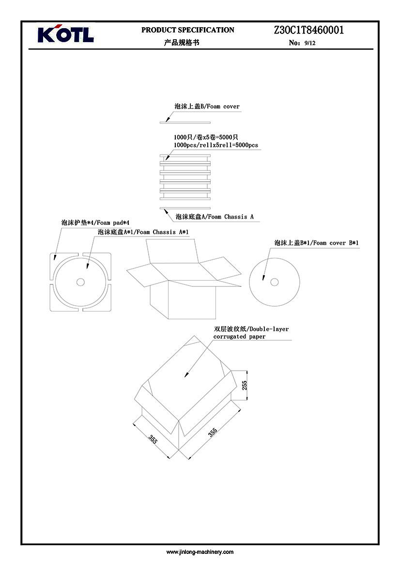 Z30C1T8460001 SMD Haptic Feedback ERM Vibration Motor 09