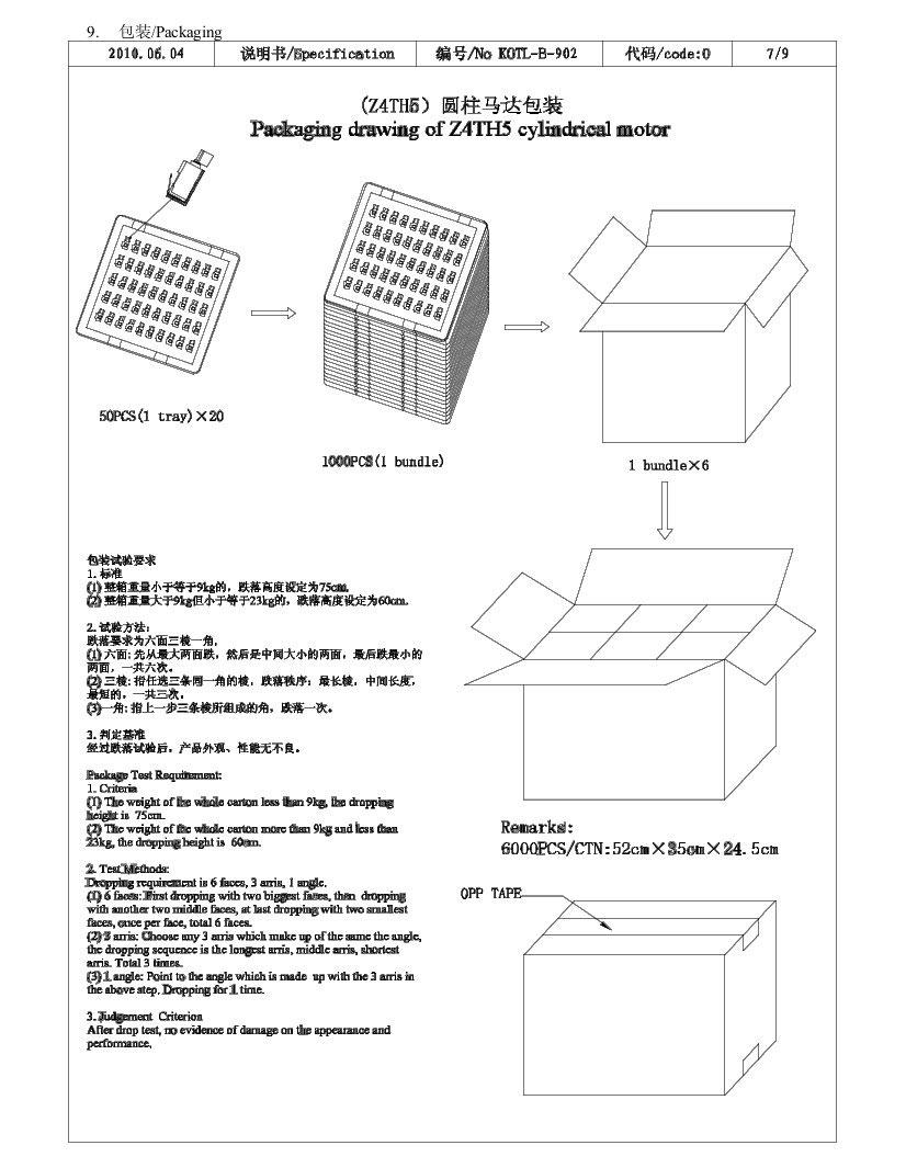 Z4TH5A0300061 Leaf Spring Contacts SMT Vibration Motor 05