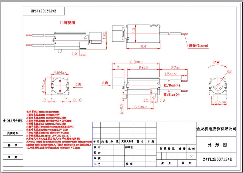 Z4TL2B037154E PCB Mounted Thru-Hole Vibration Motor mechanical drawing