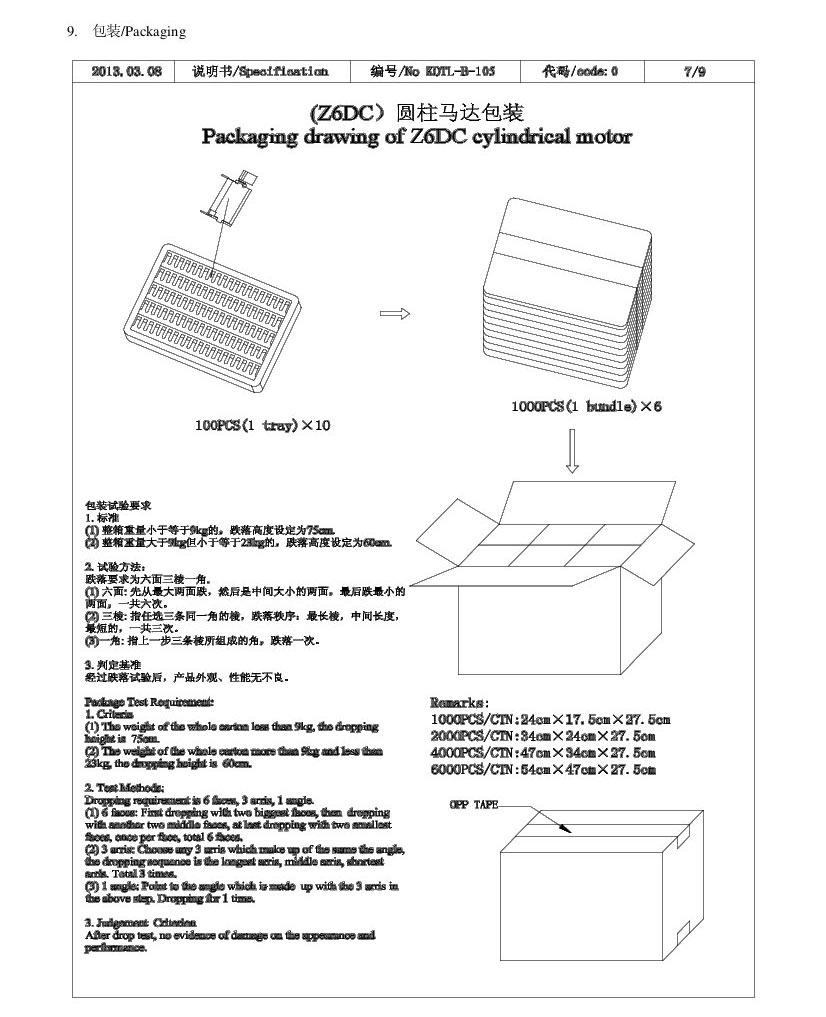 Z6DC1B0730091 PCB Mounted Thru Hole Vibration Motor 05