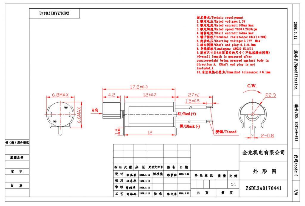 Vibration Motor Thru Hole PCB Mounting Bracket Z6DL2A0170441