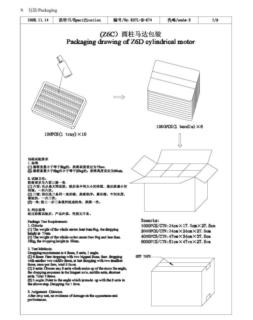 Z6CC3A0540001 Cylindrical Vibration Motor 05