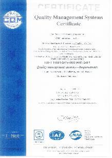 Vibration Motor Certificate ISO 9001