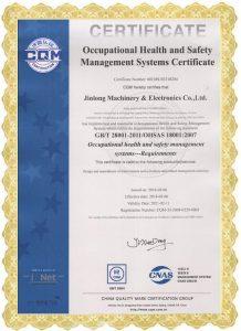 Vibration Motor Certificate OHSAS 18001