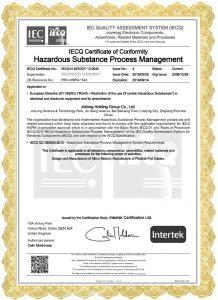Vibration Motor Certificate RoHS IECQ QC 080000