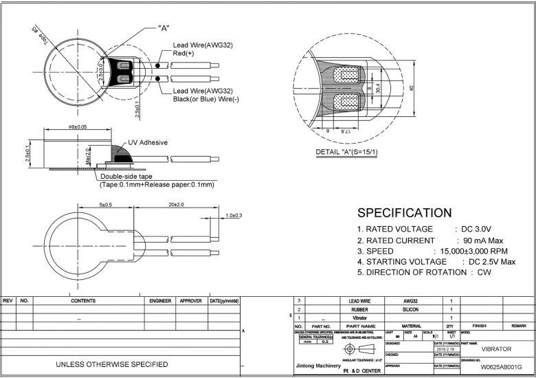 BLDC coin vibration motor p/n W0625AB001G mechanical drawing large
