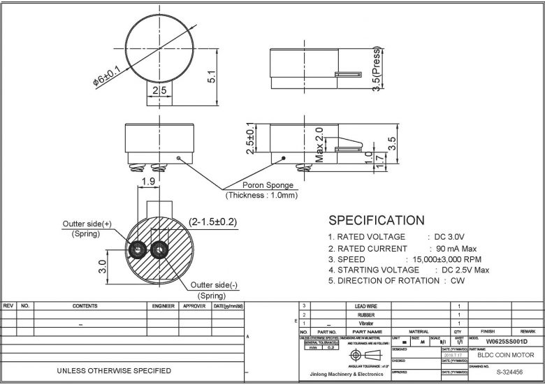 W0625SS001D Spring Contacts BLDC Coin Vibration Motor mechanical drawing