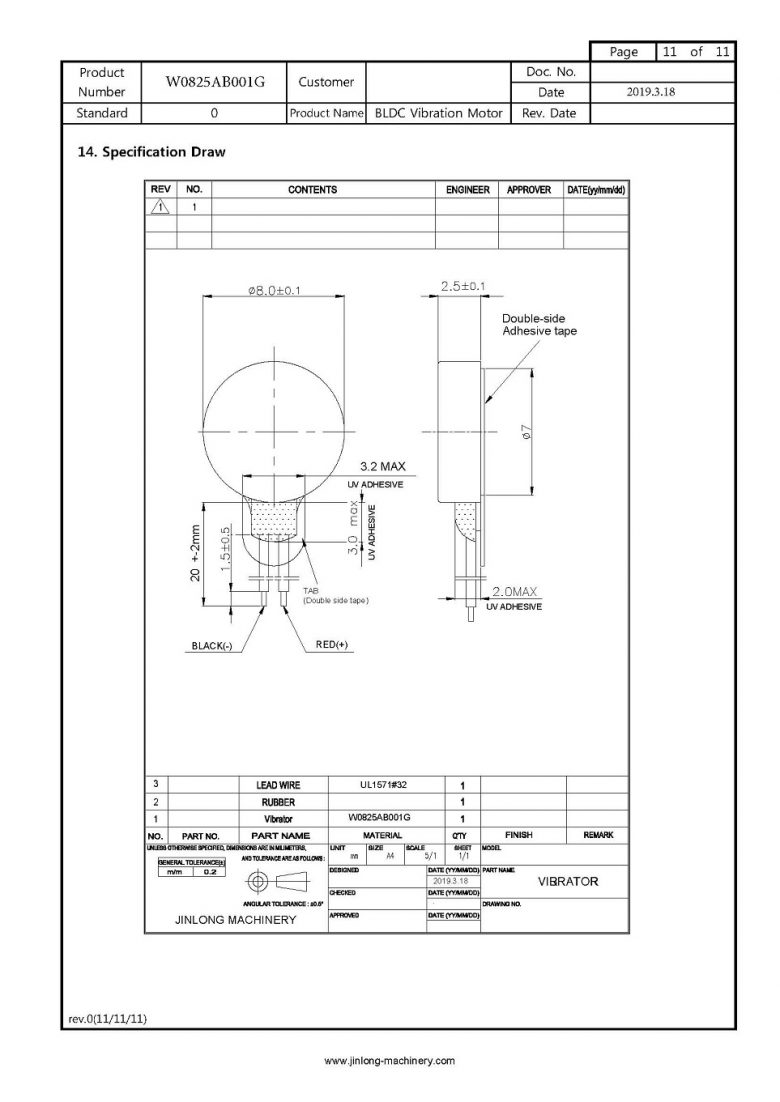 W0825AB001G BLDC Coin Vibration Motor mechanical drawing