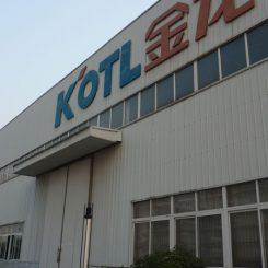 Jinlong Machinery Facility - INJECTION MOULDING PLANT