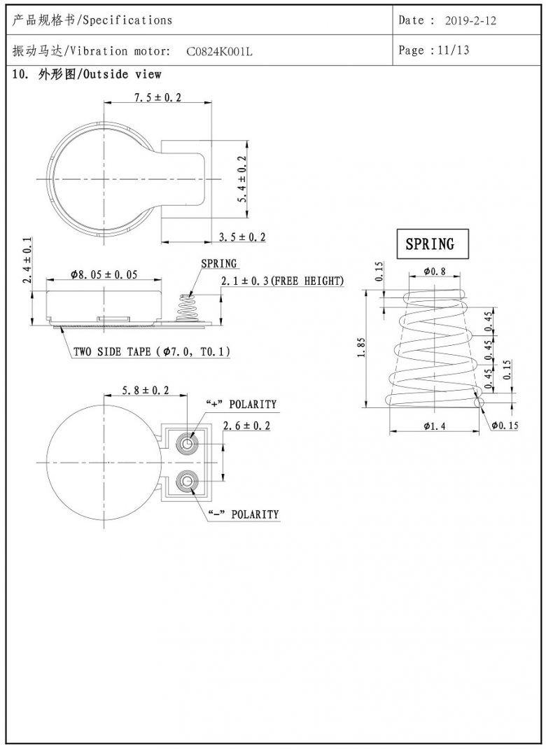 C0824K001L 8mm Coin Vibration Motor Spring Contacts Mechanical Drawing