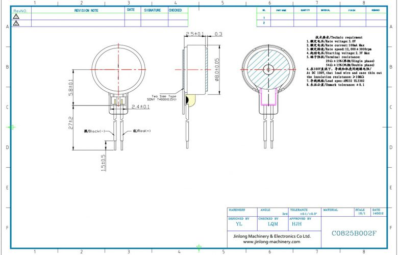 C0825B002F Coin Vibration Motor mechanical drawing