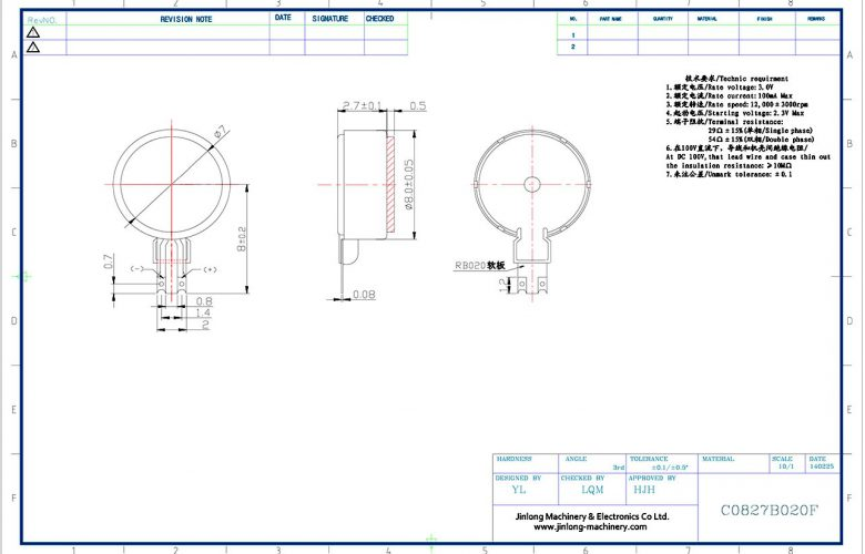 C0827B020F FPC Coin Vibration Motor mechanical drawing
