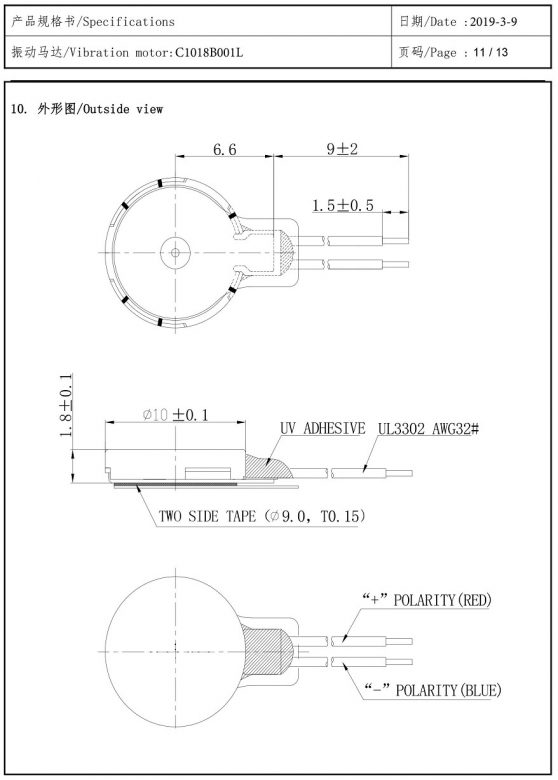 C1018B001L Thin Coin Vibration Motor mechanical drawing