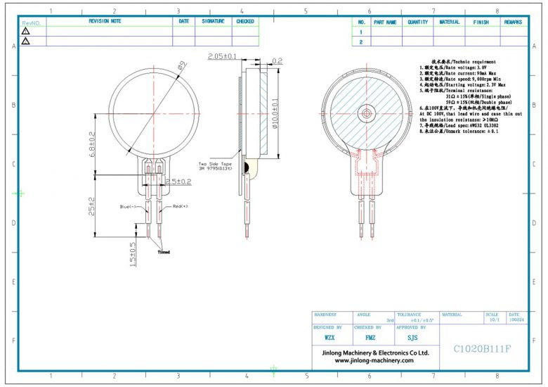 C1020B111F Thin Coin Vibration Motor Mechanical drawing