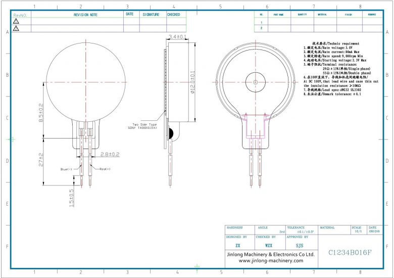 C1234B016F 12mm Coin Vibration Motor mechanical drawing