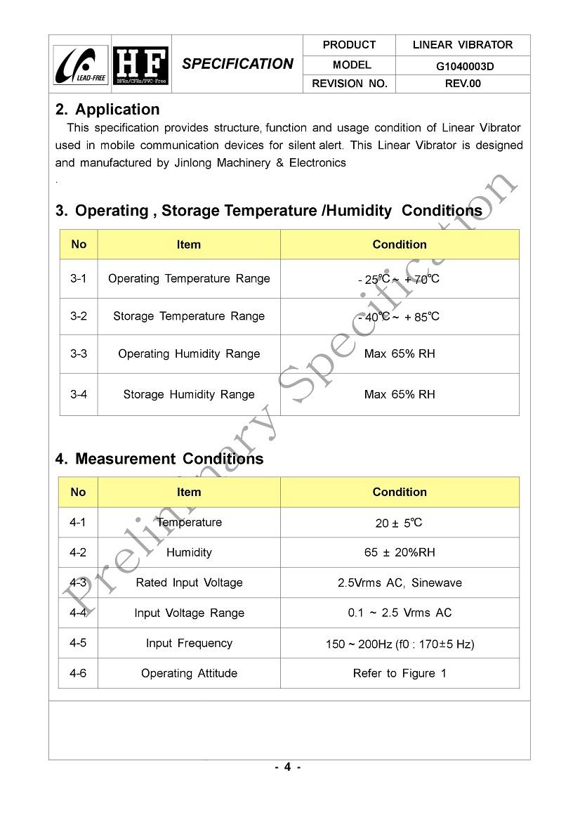 G1040003D Highest G Force Coin LRA Linear Vibration Motor 04