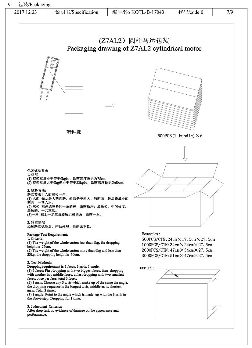 Z7AL2B169208T Encapsulated Vibration Motor 07