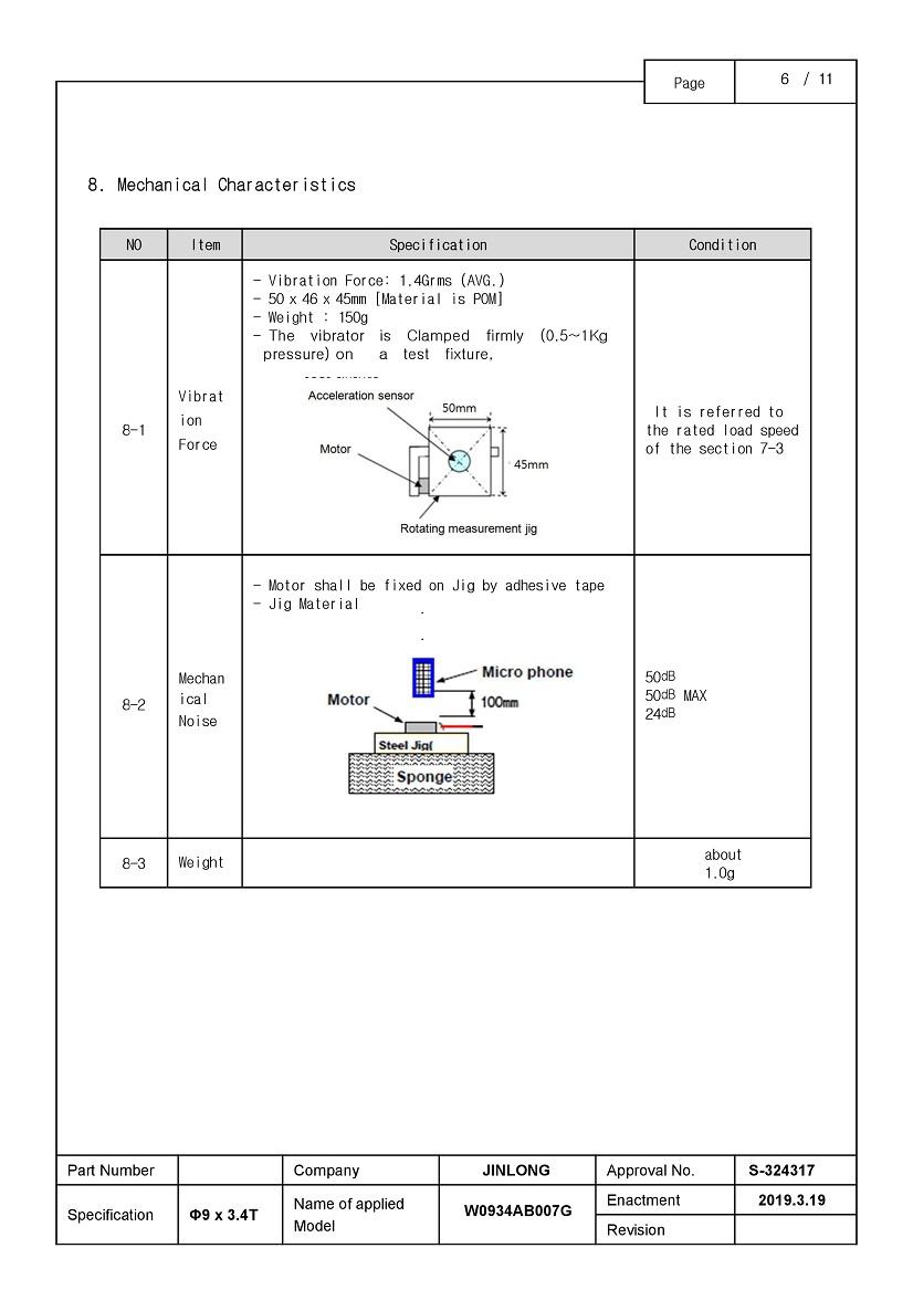 W0934AB007G BLDC Bushless Coin Vibration Motor FPC 06