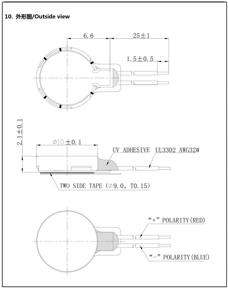CLP1020B002L Low Current Coin Vibration Motor Mechanical Drawing