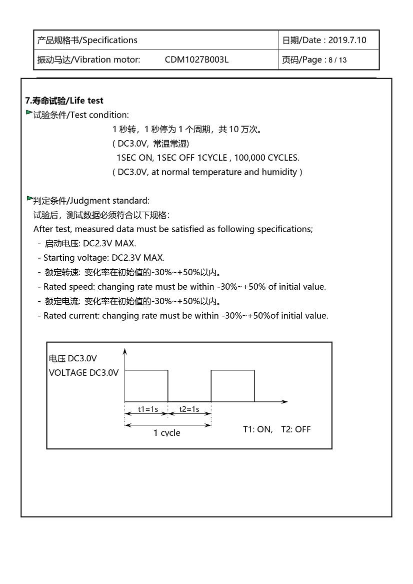 CDM1027B003L Double Magnet Coin Vibration Motor 09