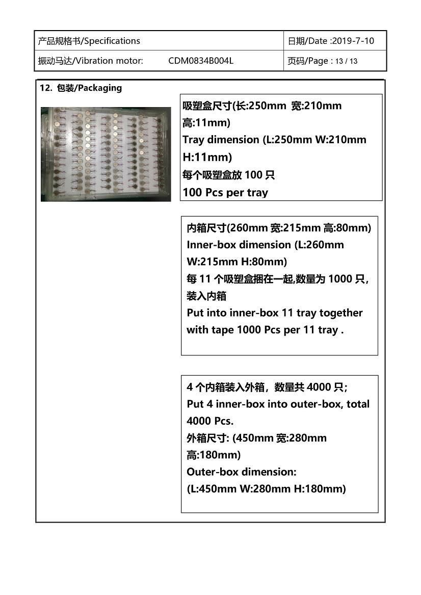 CDM0834B004L Double Magnet Coin Vibration Motor 14