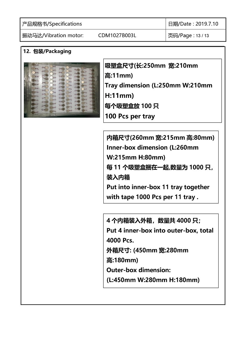 CDM1027B003L Double Magnet Coin Vibration Motor 14
