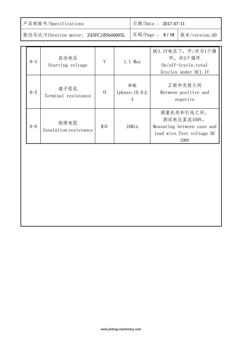 Z43FC1B5640005L SMT Reflow Vibration Motor 06