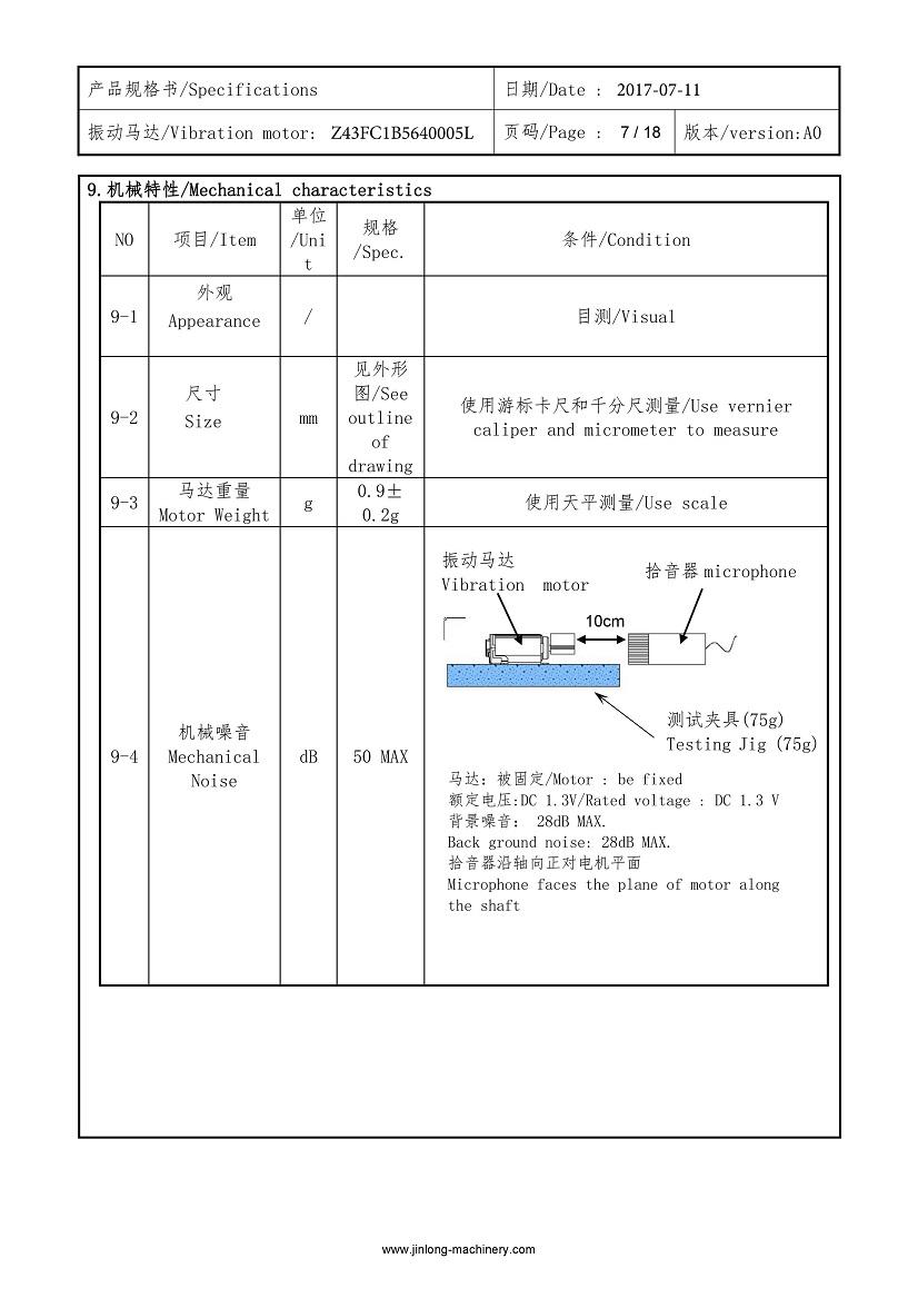 Z43FC1B5640005L SMT Reflow Vibration Motor 07