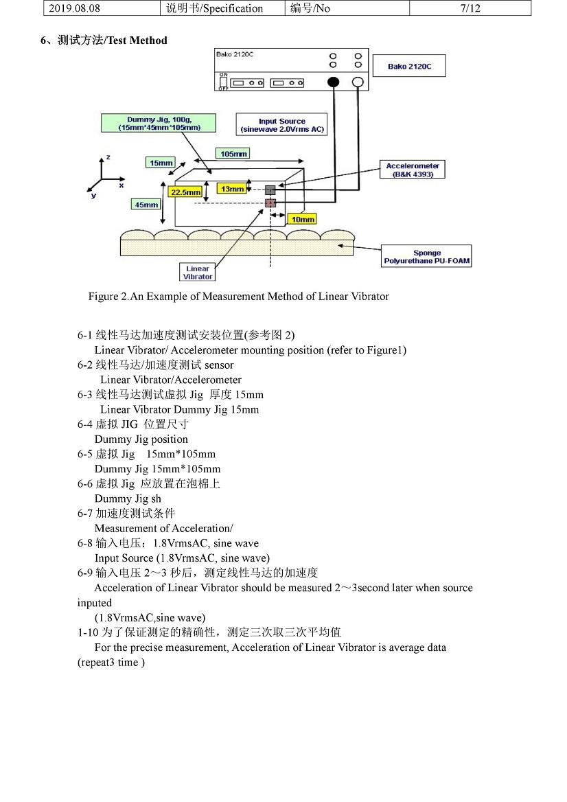 G0832022D LRA Linear Vibration Coin Motor 08