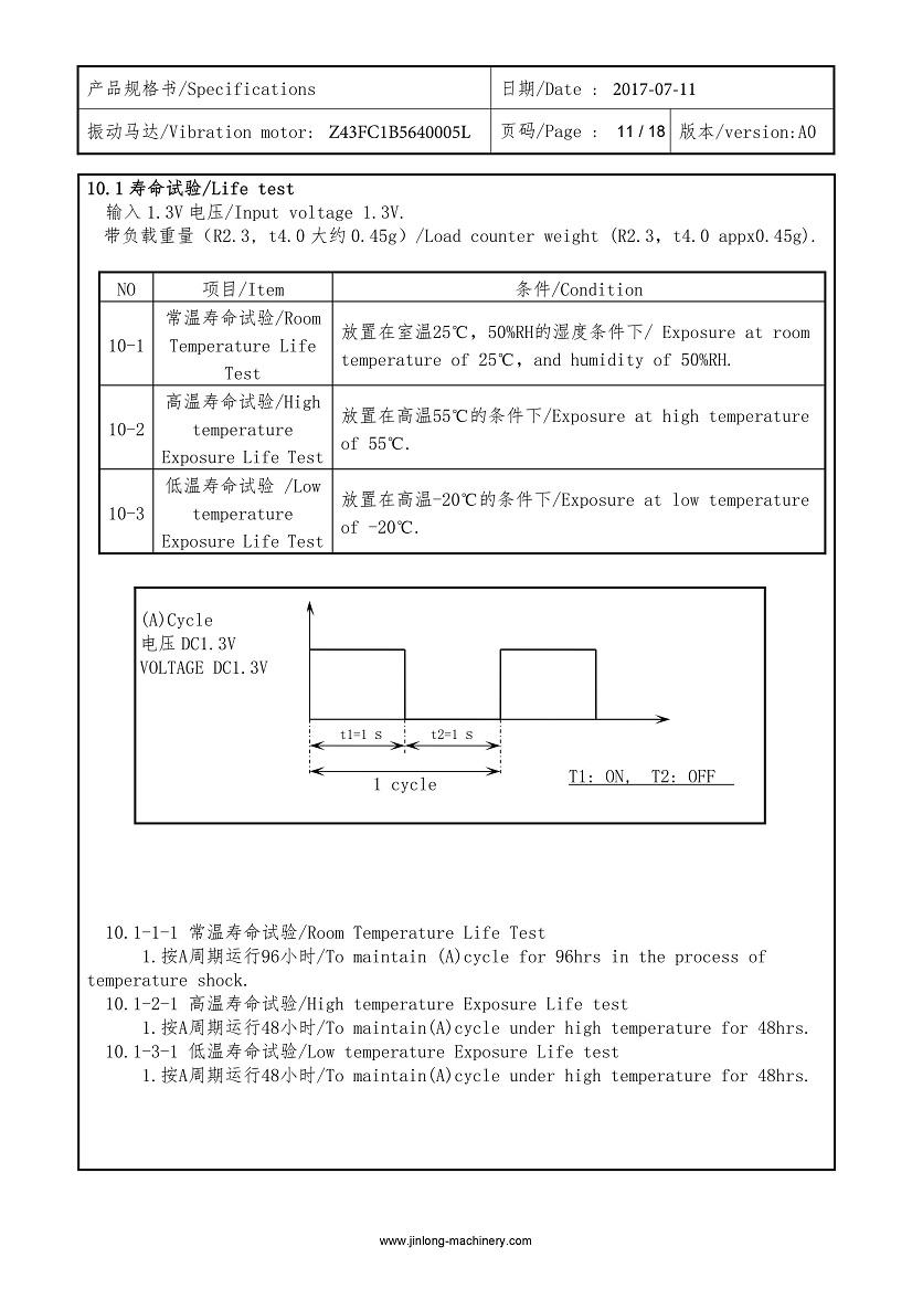 Z43FC1B5640005L SMT Reflow Vibration Motor 11