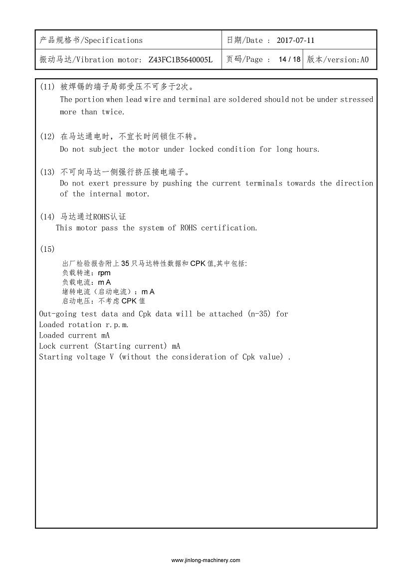 Z43FC1B5640005L SMT Reflow Vibration Motor 14