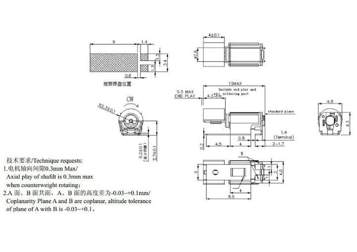 Z43FC1B5640005L SMT Reflow Vibration Motor - mechanical drawing