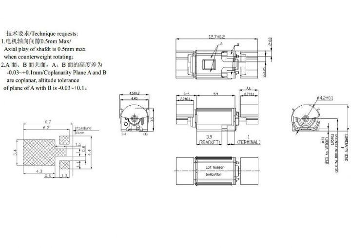 Z30C1T9870088L SMT Reflow Vibration Motor - mechanical drawing