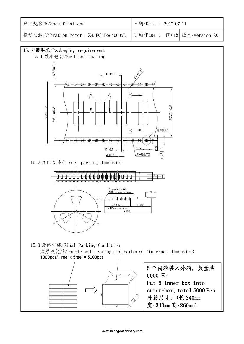 Z43FC1B5640005L SMT Reflow Vibration Motor 17